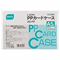ライオン事務器 PPカードケース 硬質タイプ A5 再生PP A5-FP 1セット(20枚)