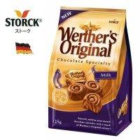 ストーク ヴェルタースオリジナル キャラメルチョコレート マーブルミルク 125g×28袋セット 1011682