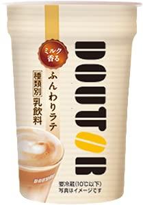 【冷蔵】DOUTOR ドトール ミルク香るふんわりラテ 270ml X10本