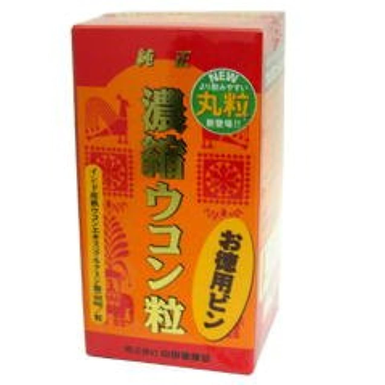 (株)山田健康堂 濃縮ウコン粒 300mg*420粒