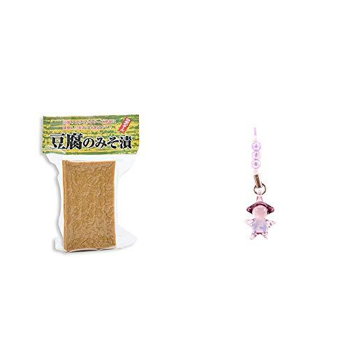 [2点セット] 日本のチーズ 豆腐のみそ漬(1個入)・ガラスのさるぼぼ 手作りキーホルダー 【紫】 /出世運・健やかな長寿祈願・トップを目指す・魔除け//