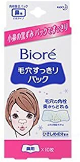 10 x Original Biore Nasenpflaster Porenreinigung Anti Pickel und Mitesser - Made in Japan - Nasenpflaster gegen Mitesser - Nose Stripes