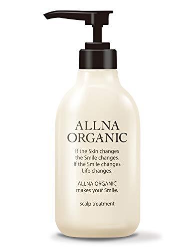 オルナ オーガニック トリートメント (コンディショナー) 合成香料不使用でボタニカルな香り「コラーゲン ヒアルロン酸 ビタミンC誘導体 セラミド 配合」500ml (トリートメント ボトル) (スカルプ)