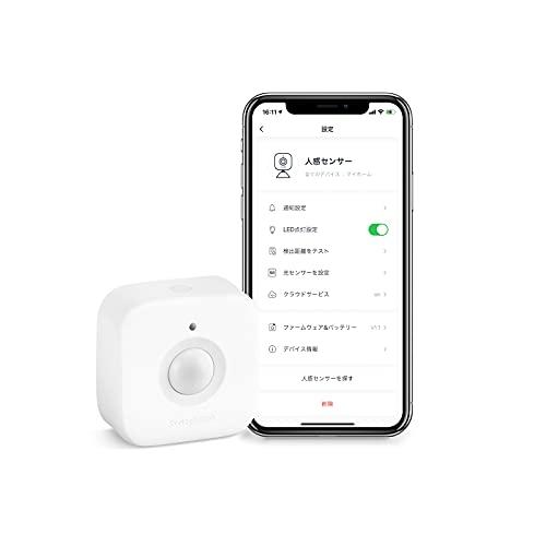 SwitchBot 人感センサー スイッチボット アレクサ セキュリティ - Google Home Siri LINE Clovaに対応 スマートホーム 遠隔対応 取付簡単 防犯対策 スマホで確認 アラーム付き