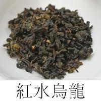 天香茶行 紅水烏龍茶(台湾紅茶)50g 【 お茶 茶葉 】