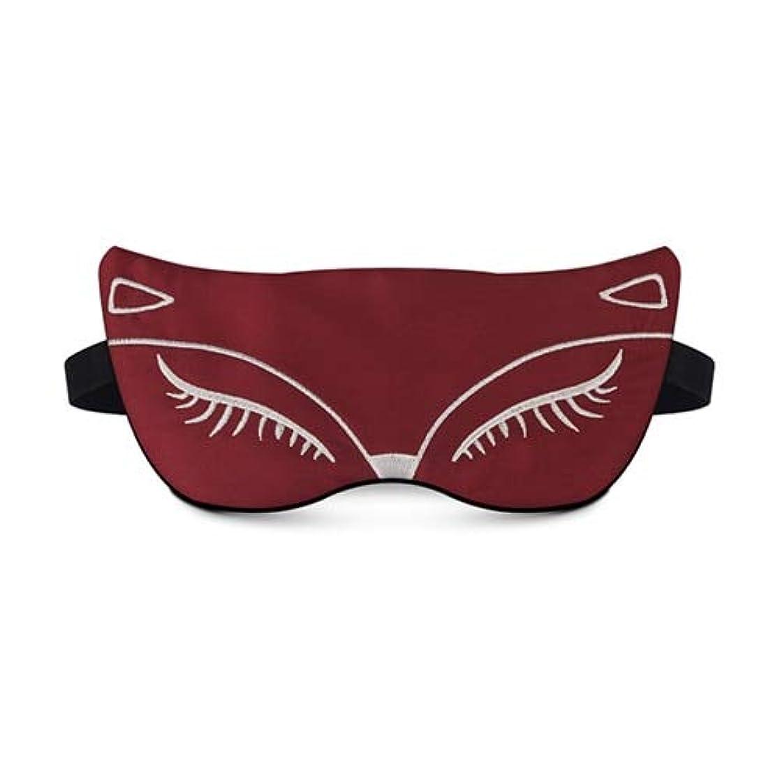 フィットネス一人で頼るNOTE Protableソフトスリックスリーピングマスクアイパッチアイマスクかわいいリトルフォックス刺繍ライトシェーディングクリエイティブ旅行リラックス睡眠補助