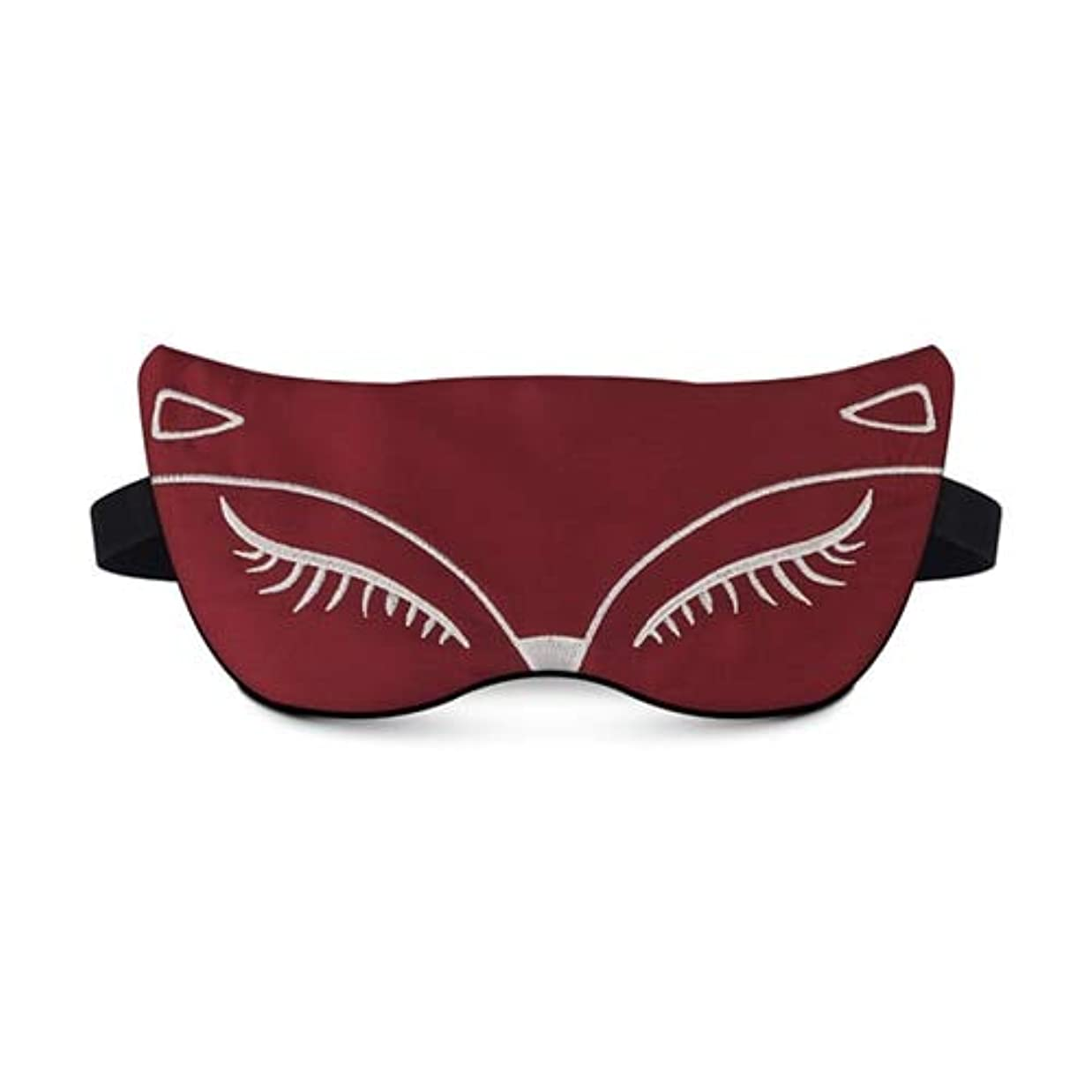 NOTE Protableソフトスリックスリーピングマスクアイパッチアイマスクかわいいリトルフォックス刺繍ライトシェーディングクリエイティブ旅行リラックス睡眠補助