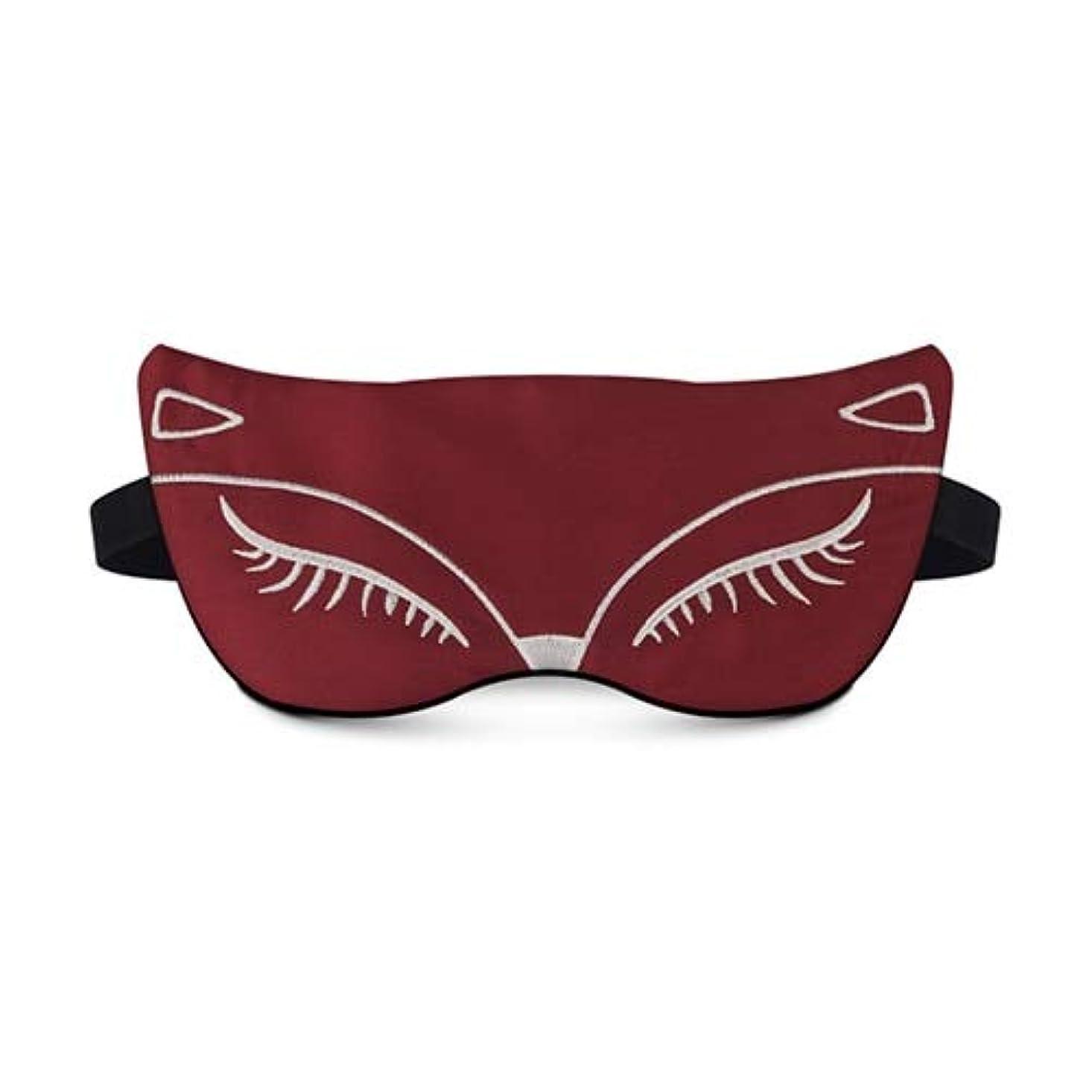 ナプキン講堂比類のないNOTE Protableソフトスリックスリーピングマスクアイパッチアイマスクかわいいリトルフォックス刺繍ライトシェーディングクリエイティブ旅行リラックス睡眠補助