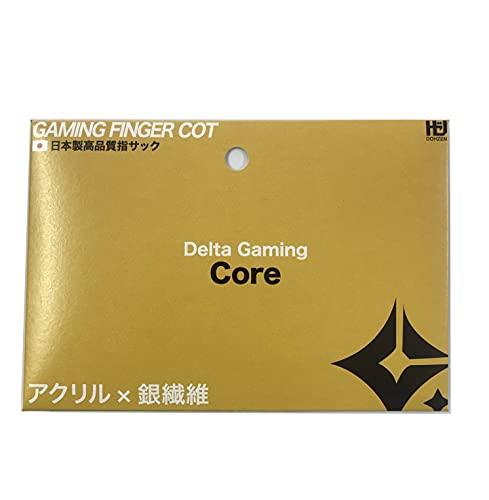 指サック スマホ ゲーム ゆびさっく 4個入り【DG-Core】通常モデル(日本製) 荒野行動 PUBG CoD 音ゲー 各種スマホゲームにも対応︎ DG-Core公式ライセンス商品