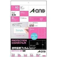 (まとめ) エーワン 透明保護フィルム A4変型10面 ラベルサイズ96×52mm 79210 1冊(6シート) 【×10セット】
