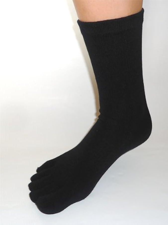 刺激するリハーサル逆さまに5本指ソックス メンズ こだわりシルク 24~26cm 日本製 2足組 (ブラック2足組)