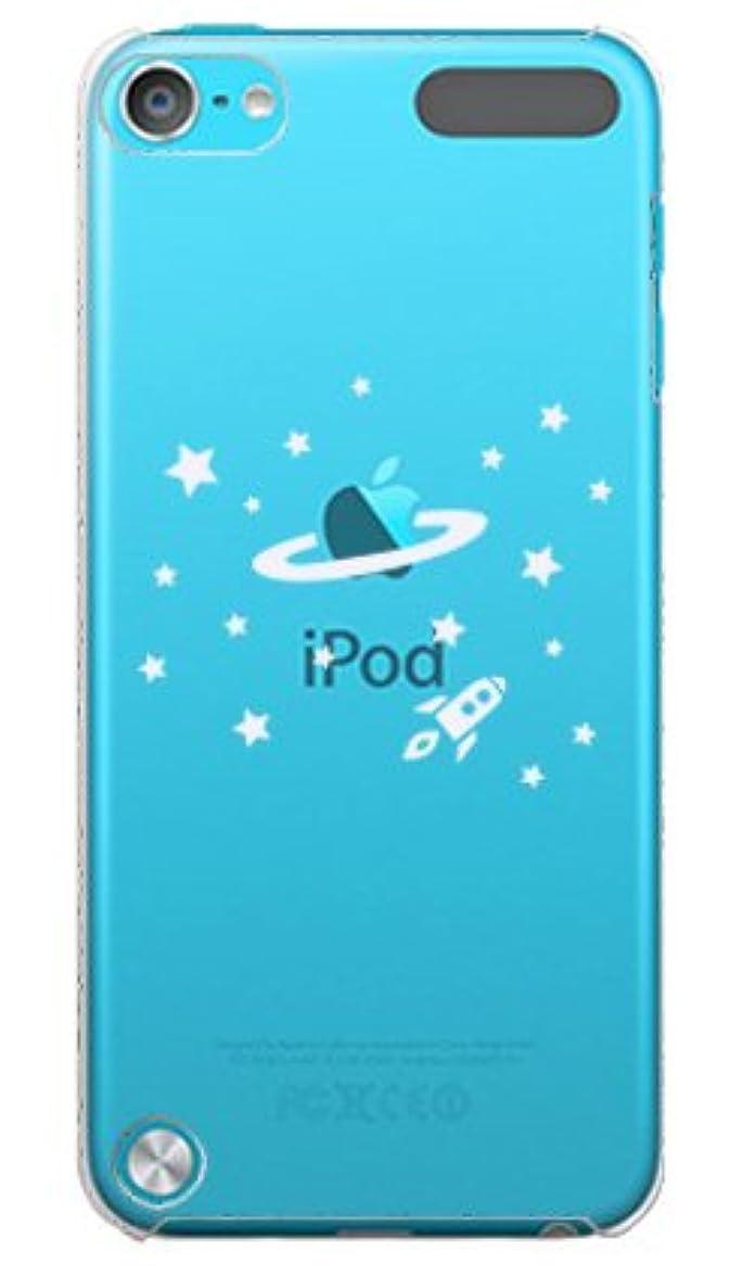 実業家に関してに関して携帯電話taro apple iPod touch 第5世代 カバー/ケース (SPACE APPLE/ホワイト ) アップル アイポッド タッチ iPod touch5-OCA-0193