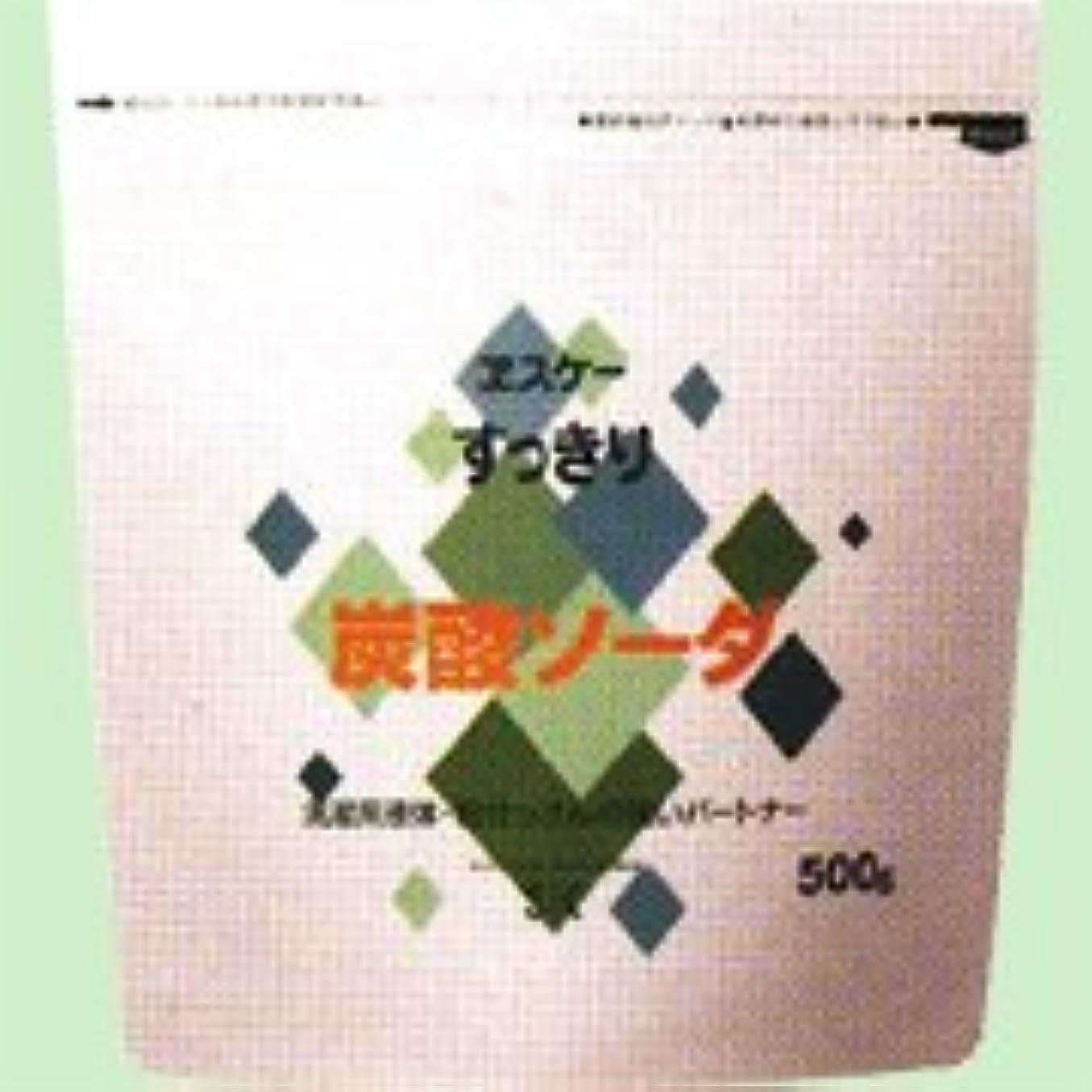 故意に収縮線すっきり炭酸ソーダ 500g   エスケー石鹸