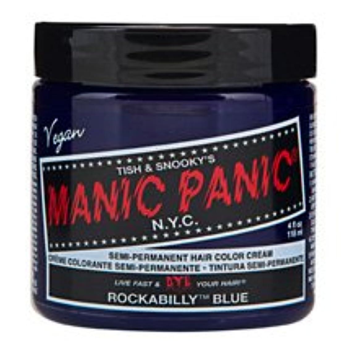 雪だるまプレート回想スペシャルセットMANIC PANICマニックパニック:Rockabilly Blue (ロカビリーブルー)+ヘアカラーケア4点セット