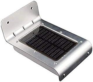 ソーラーモーションライト 1個 アラオ(ARAO)AR-1496 暗くなると自動点灯!人感センサー付