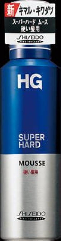カセット不定力強い資生堂 HG スーパーハードムース 硬い髪用×36点セット (4901872899463)