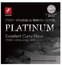 化学調味料無添加 プラチナ・エクセレントカレールウ100g(約4皿分)×2個セット モンドセレクション2011年銀賞受賞