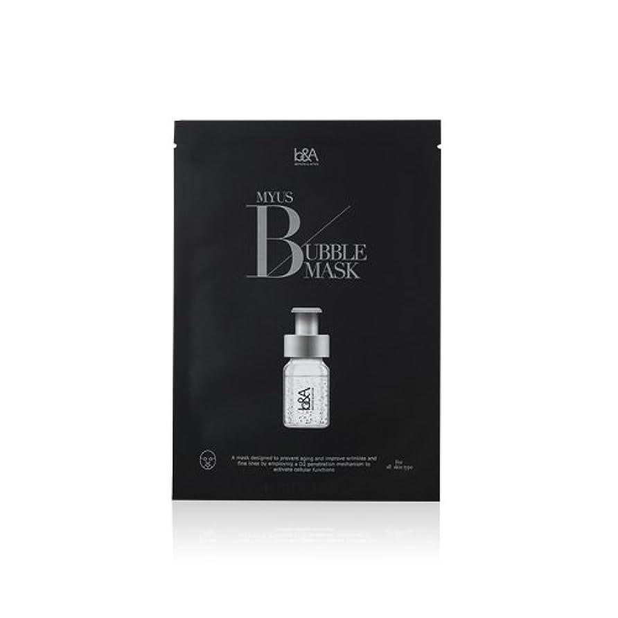 一晩燃やす子孫BigBang Top [K cosmetic][K beauty] Celeb's-Secret MYUS BUBBLE MASK 5pcs [海外直送品][並行輸入品]