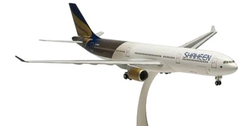 hogan Wings 1/200 A330-300 Shahin'ea (japan import)