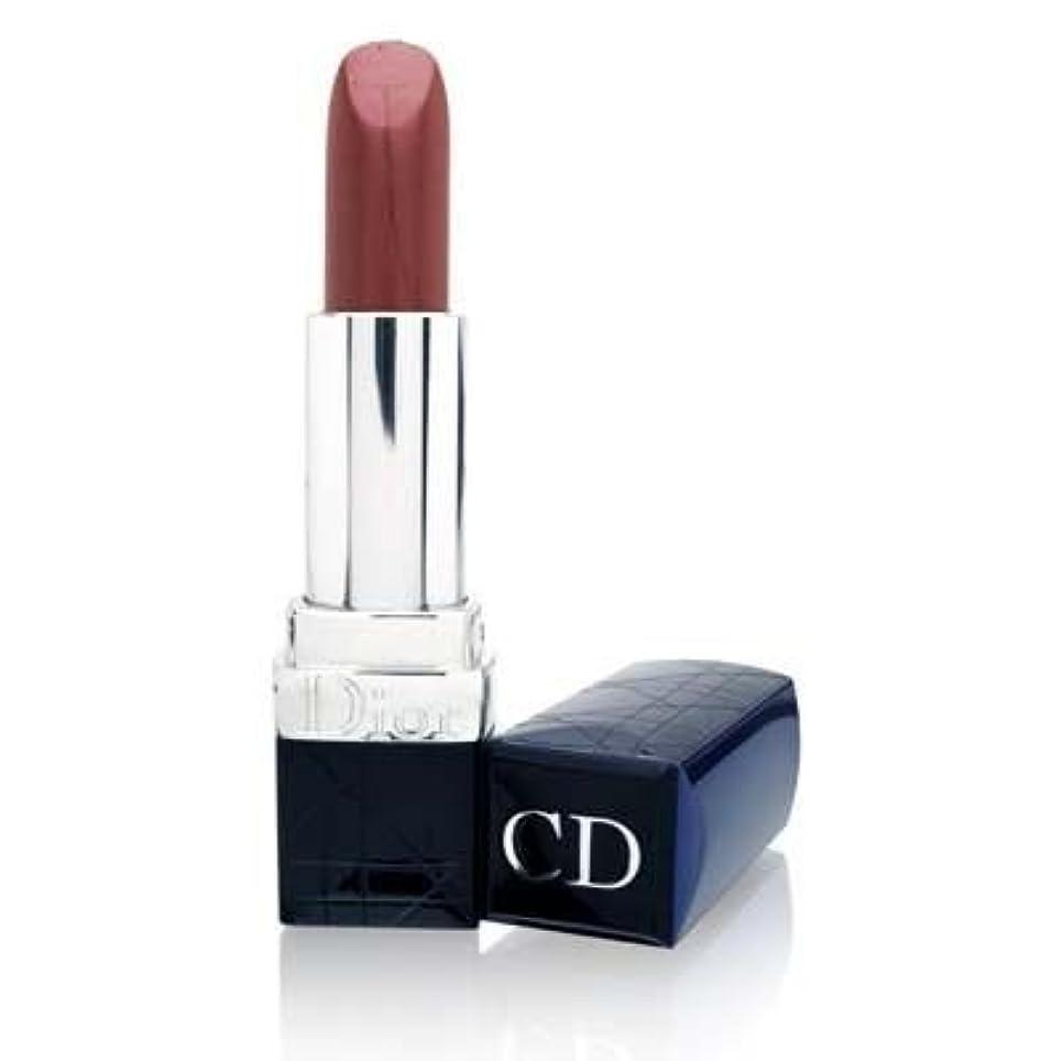 先例証拠受粉者Rouge Dior Replenishing Lipstick 639 Red Duchess Satin(ルージュディオール リプレニッシング リップスティック 639 レッド ダッチェス サテン)[海外直送品] [並行輸入品]