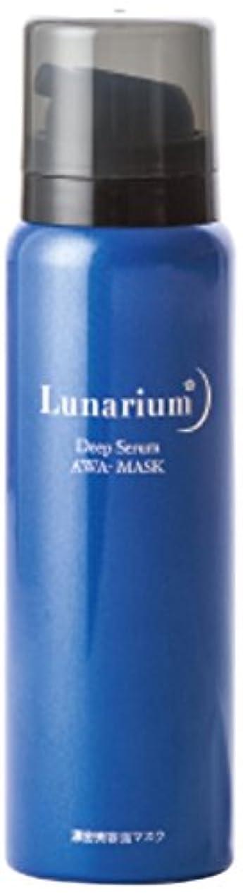 疑い者マインドフル話すルナリウム 濃密美容泡マスク 90g