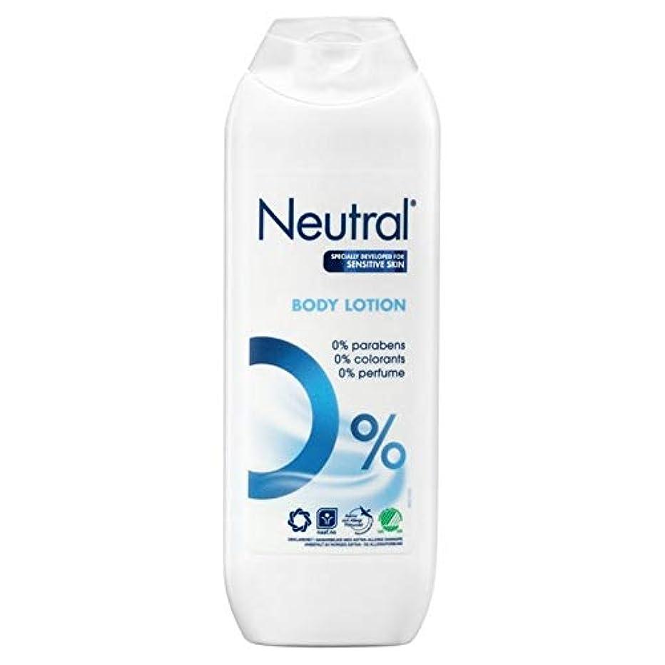 心配する穴リズミカルな[Neutral ] ニュートラル0%ボディクリーム250ミリリットル - Neutral 0% Body Cream 250ml [並行輸入品]