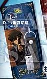 アニくじ Fate/Zero D-1賞 携帯ストラップ 衛宮切嗣【単品】