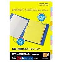 (まとめ)コクヨカラー仕切カード(ファイル用・12山見出し) A4タテ 2穴 6色+扉紙 シキ-80N 1組 【×20セット】