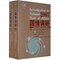2007 research conditions (Set 2 Volumes) (Paperback)