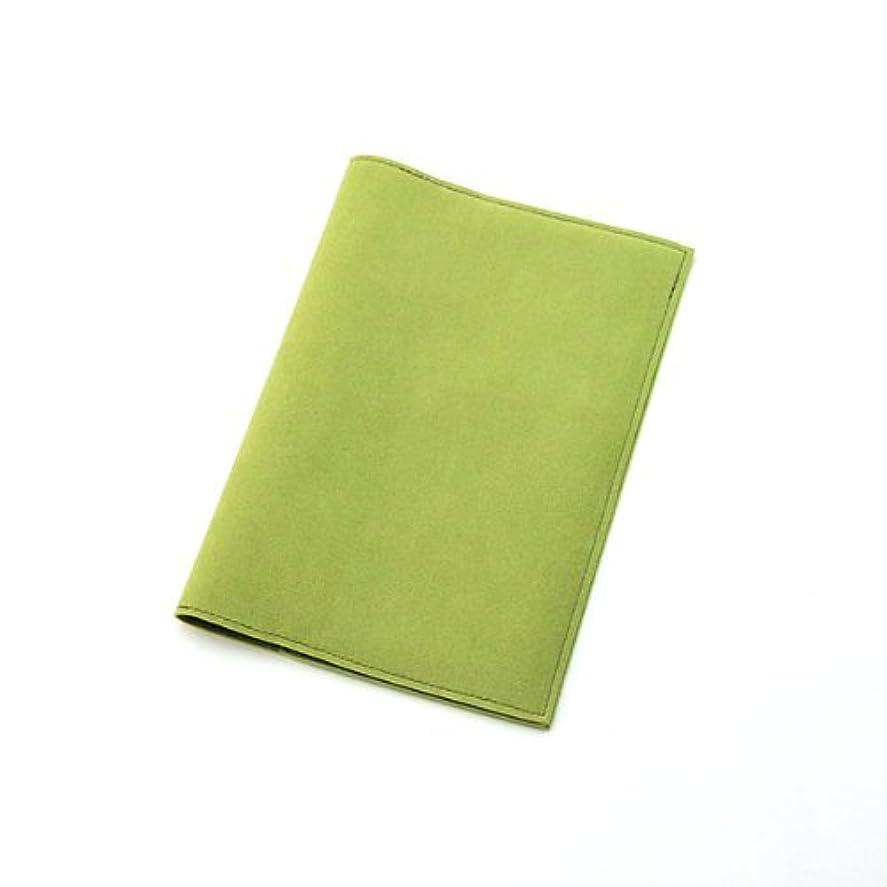 酔うシャンプー抜粋カラーチャート トラベルシリーズ B6手帳カバー ペアグリーン
