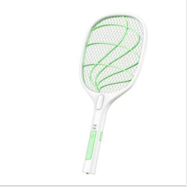 WENZHEN Zapper,Funzione di Illuminazione a LED Elettrico scacciamosche zanzara, Ricaricabile a Tre Strati Netto Potente Fly-Killing