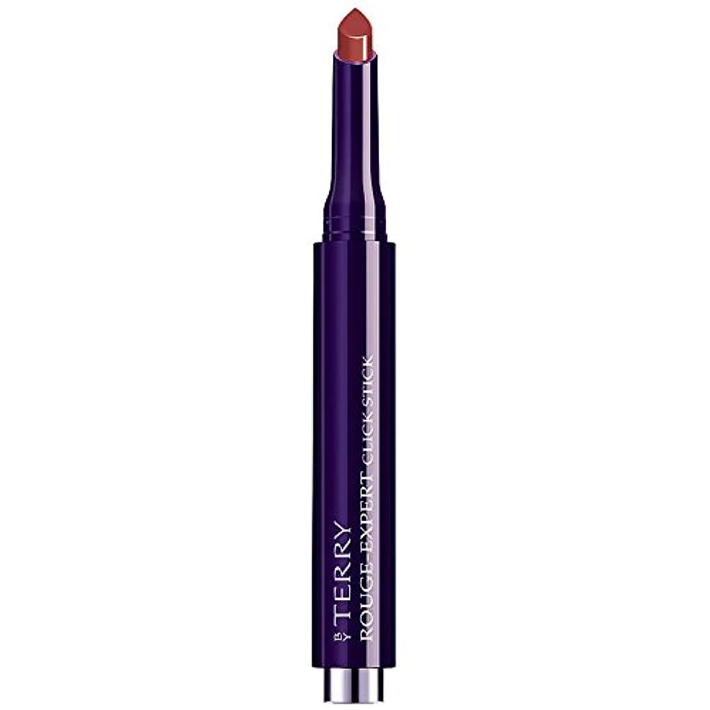 チョコレート検査予防接種バイテリー Rouge Expert Click Stick Hybrid Lipstick - # 21 Palace Wine 1.5g/0.05oz並行輸入品