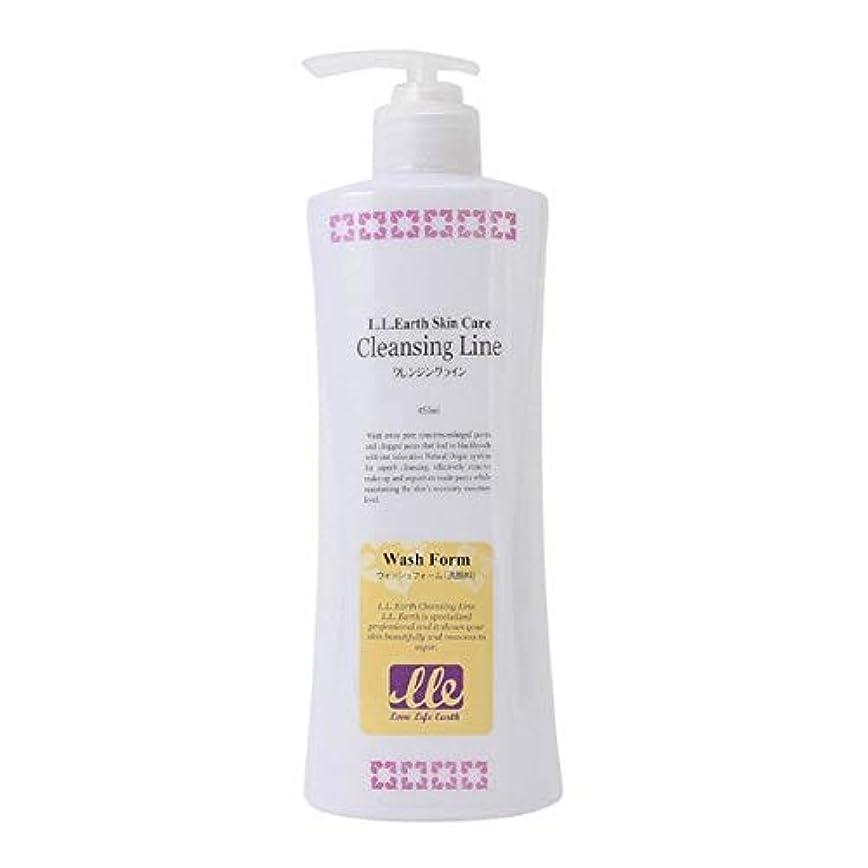 社会不信第五LLE ウォッシュフォーム 業務用 450ml 洗顔 洗顔料 クリームタイプ アロエベラ