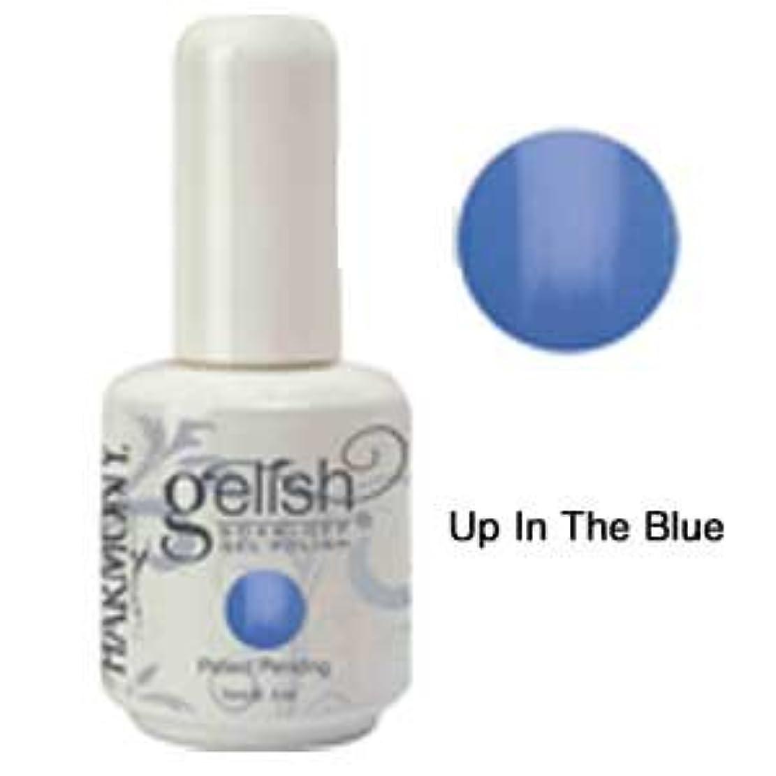 塊懸念公平なHarmony gelishソークオフジェル-Up In The Blue 15ml [海外直送品][並行輸入品]