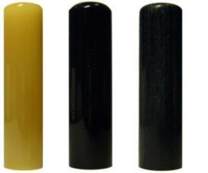 印鑑・はんこ 個人印3本セット 実印: 純白オランダ 15.0mm 銀行印: 黒水牛 16.5mm 認印: 玄武 16.5mm ケース無し