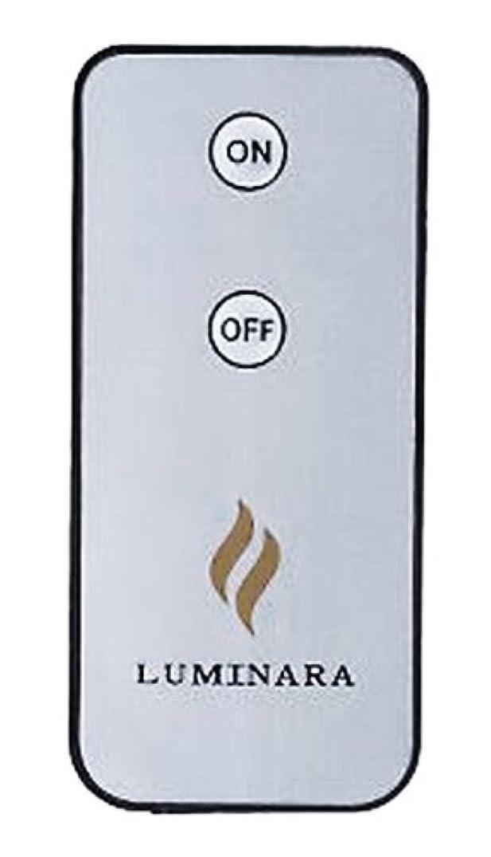 確立大胆不敵慢性的LUMINARA(ルミナラ)リモコン【ピラー専用】 03040000