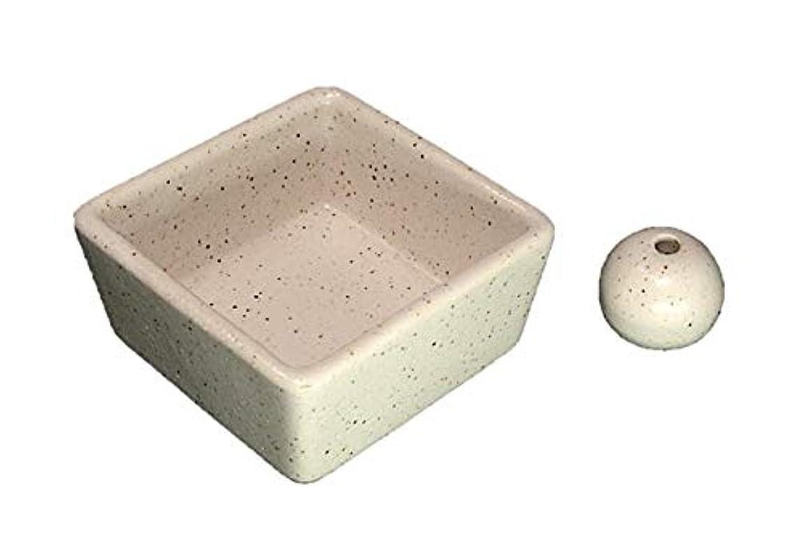 植木画面バイソン和モダン 粉引 お香立て 陶器 角鉢 製造直売品