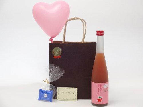 お誕生日 リキュールセット(篠崎 福岡産ブランドあまおう100%使用 あまおう梅酒はじめました。 500ml(福岡県))メッセージカード ハート風船 ミニチョコ付き