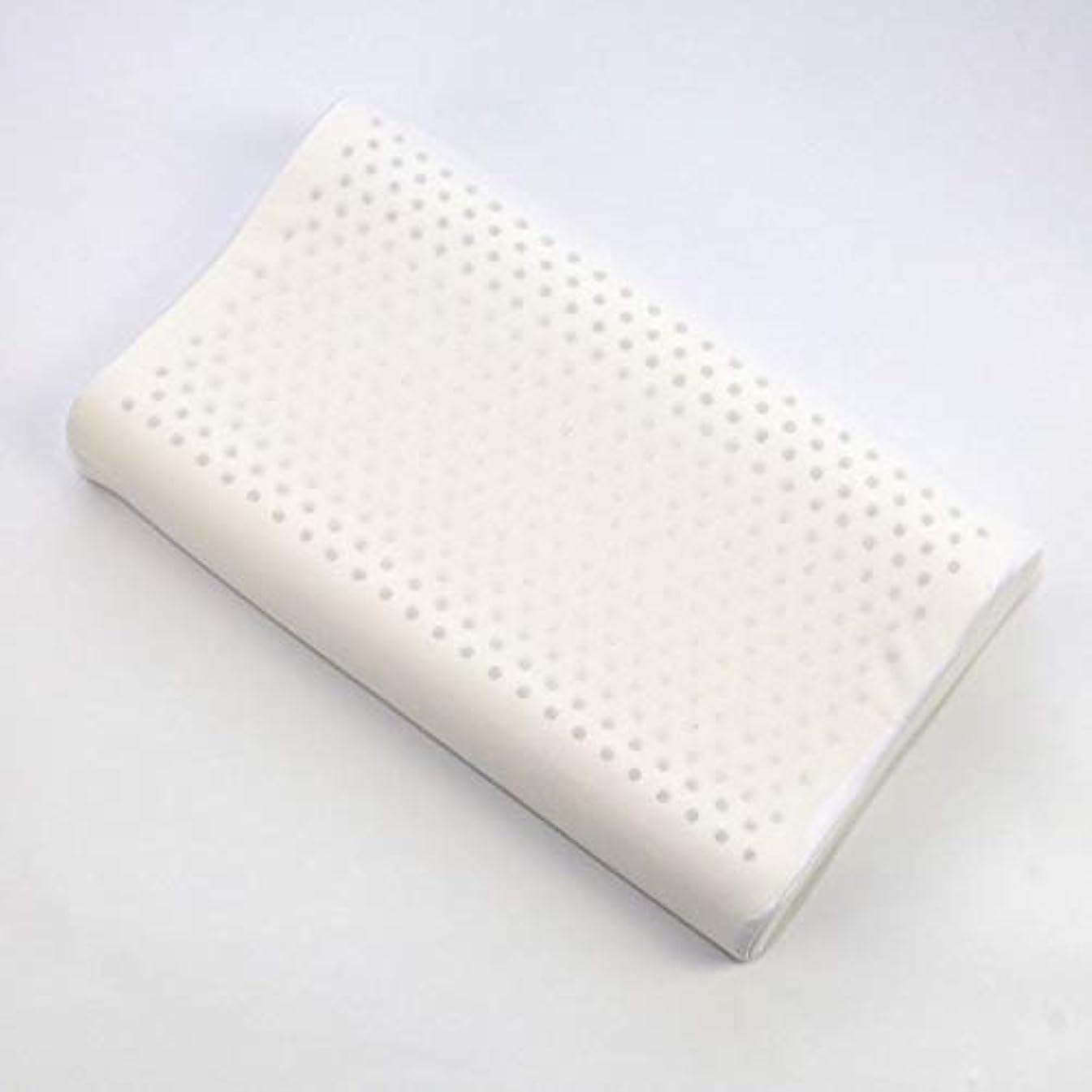 純粋に抑圧する設計図NOTE 50×30センチナチュラルラテックス枕睡眠寝具頚椎マッサージ枕健康ネック担保付きヘッドケアメモリー枕U1174