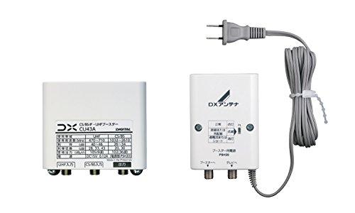DXアンテナ CS/BS-IF・UHFブースター(33dB/43dB共用形) デュアルブースター 家庭用 B074FRFWTW 1枚目