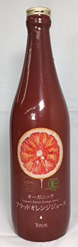 テルヴィス『オーガニック ブラッドオレンジジュース』