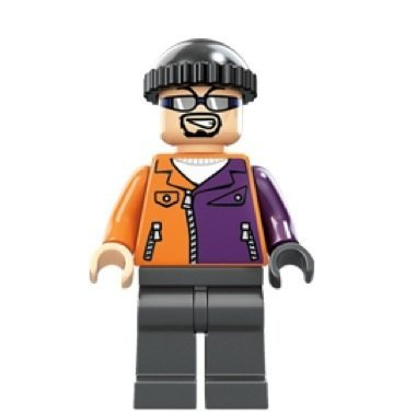 LEGO Superheroes: TWO FACE HENCHMAN No.1 Minifigure (DC BATMAN) by LEGO
