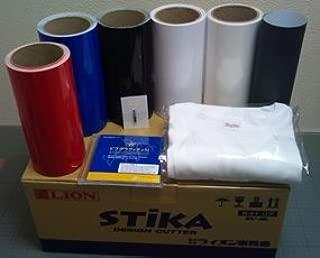 ステカ STIKA SV-8 と カッティングソフト CTグラフィティM+シート4本+アプリ+ラバー+Tシャツ+替刃