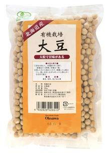 オーサワの有機栽培大豆(北海道産) 300g×6個          JAN:4932828026510