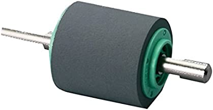 Brother Printer PUR-A0001 Pick Up Roller for ADS Document Scanners - Retail Packaging