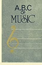 ABC of Music: Introduction to Hindustani Music