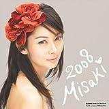 伊東美咲 2008年カレンダー