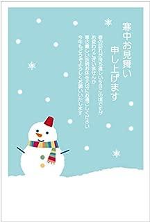 寒中見舞いはがき10枚パック(pka-05 *ゆきんこん*)《官製はがきに印刷/ヤマユリ/裏面印刷済み》