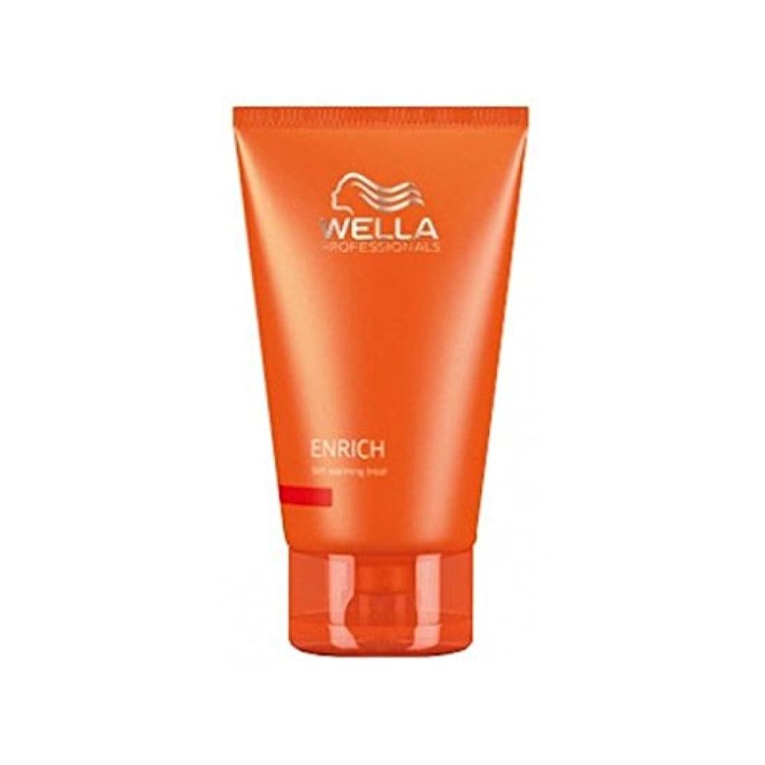天窓口頭力ウェラの専門家は、自己温暖化の処理(150ミリリットル)を豊かに x2 - Wella Professionals Enrich Self-Warming Treatment (150ml) (Pack of 2) [並行輸入品]