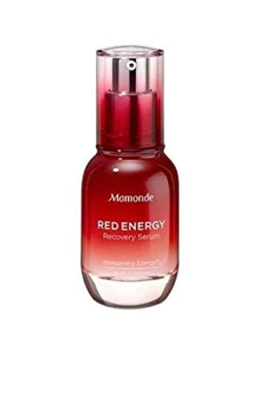 ムスタチオ葉っぱ代理人【マモンド.mamonde]レッドエネルギーリカバリーセラム(50ml)+ free gift(in picture)/ red energy recovery serum+ K packet(快速配送)